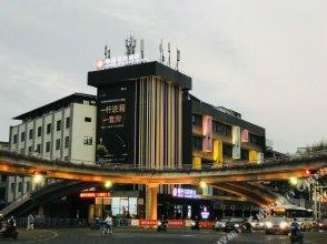 Yahao Garden Hotel (Zhongshan Second Road)