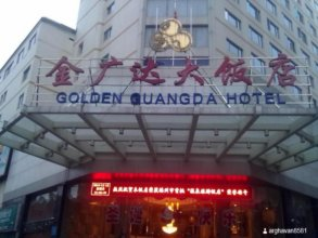 Fuzhou Golden Guangda Hotel