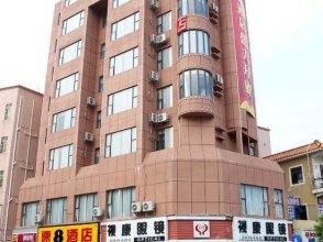Super 8 Hotel- Shenzhen Shajing