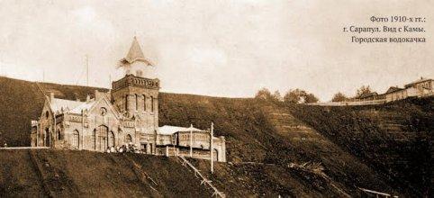 Гостиница Старая Башня