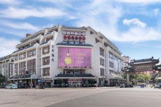 Ji Hotel Shanghai The Bund Renmin Road