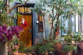 The Courtyard Suzhou Inn