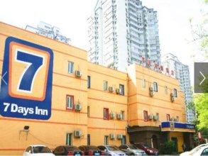 7 Days Inn Xueyuan National Stadium
