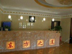 Beijing Dongfangzhidao Business Hotel