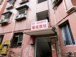 Yaocheng Hostel