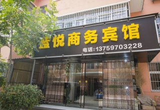 Lanyue Business Hotel-Airport
