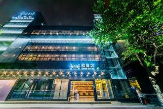 Hoper Hotel (Shenzhen Huanggang Port)