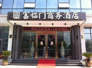 Fulinmen Business Hotel