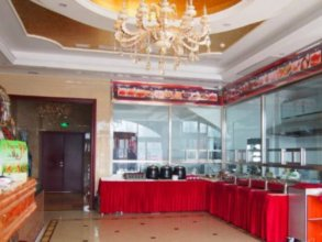 Vienna Hotel Tianjin Airport Branch