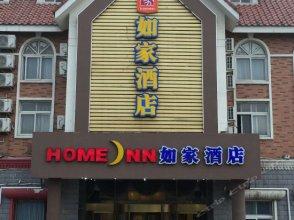 Home Inn (Tianjin South Hongqi Road Binyueqiao)