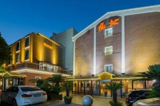 Fudi Hotel (Shanghai Tianzifang)