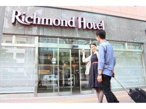 Richmond Hakata Ekimae