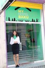 Отель My Hostel Baku