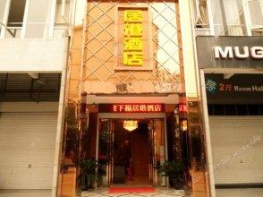Changshou Jugang Business Hotel