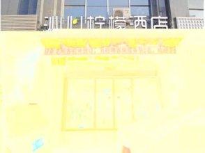 Qinxin Lemon Hotel Xi'an