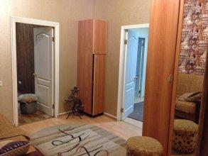 Hitrovka Apartment