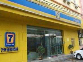 7 Days Inn Xian Huaqing Pond Lintong
