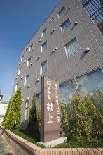 Hotel Murakami