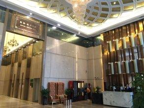 Guangzhou Aoyuan Apartment