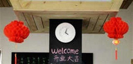 Yijia Inn Zengcuoan - Xiamen