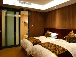 Ocean Hotel-Beijing Weigongcun Island