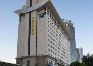 Comfort Inn and Suites Sanlitun, Beijing
