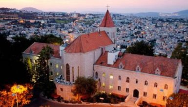 St. Gabriel Hotel Nazareth