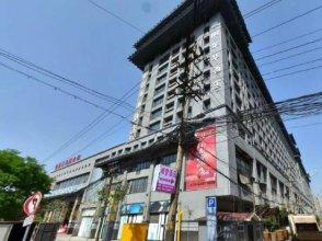 Xi'an Meitong Time Hotel