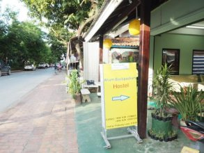 Aham Backpackers Hostel - Adults Only