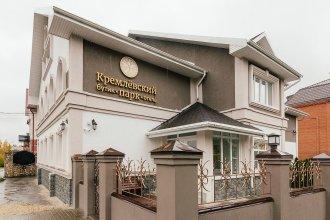 Boutique-Hotel Kremlin Park