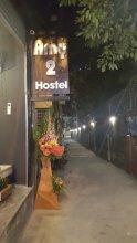 Amy 2 Hostel
