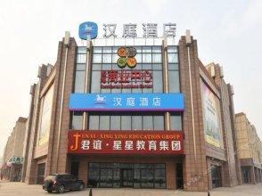 Hanting Hotel (Beijing Huangcun Gaomidian north branch)