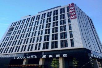Lavande Hotel (Guangzhou Science City Lianhe)