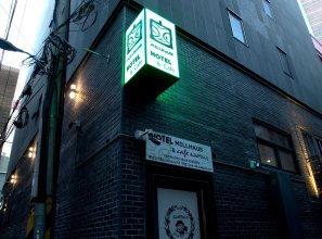Hotel Millhaus Shinchon