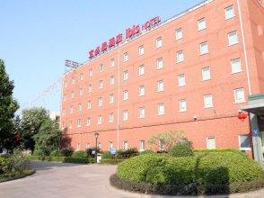 Hotel Bisi Zhongshan