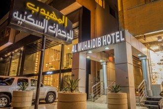 AlMuhaidb For Residential Units- Abaqrino