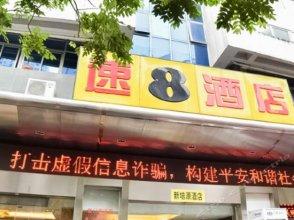 Super 8 Xiamen Railway Station