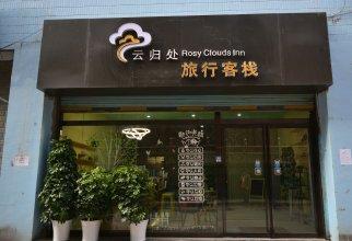 Rosy Clouds Inn Xi'an