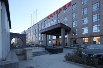 Beijing GuoMen Business Hotel