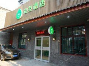 Hi Inn Beijing Front of Dali Lane