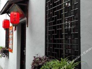 Yishuiju Boutique Inn