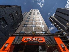 APA Hotel Nihombashi Bakurocho-Ekikita