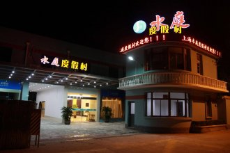 Shanghai Shuiting Holiday Hotel