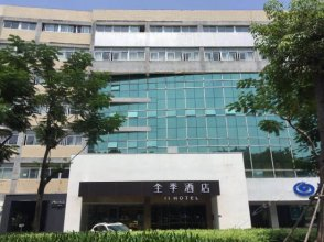JI Hotel Xiamen Exhibition Center East Lianqian Road