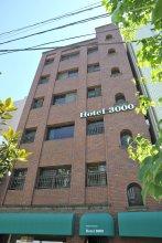 Akihabara Hotel 3000 - Hostel