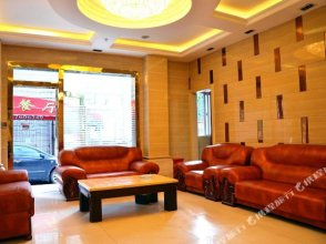 Shenzhen Dingshang Service Apartment