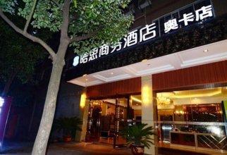Haosi Business Hotel Chongqing Aoka