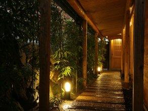 Yufuin Onsen Hotel Poppoan