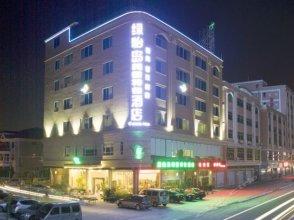 Lvyidao Guanxiang Featured Hostel
