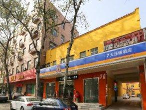 7 Days Inn Xian Xishaomen Laodong Road Subway Station Branch